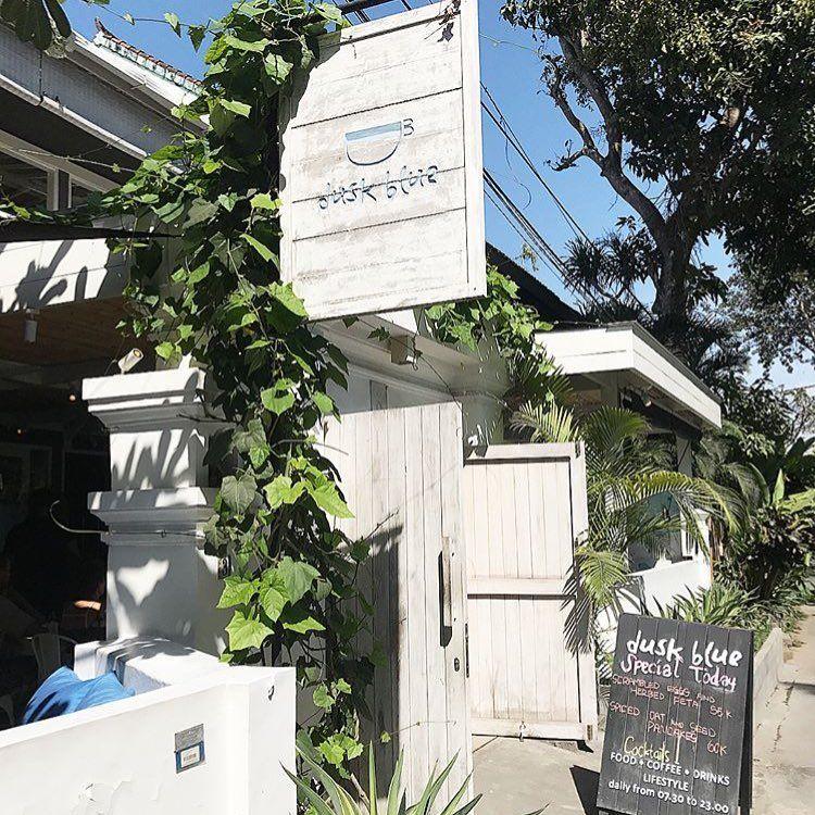 Dusk Blue Restaurant