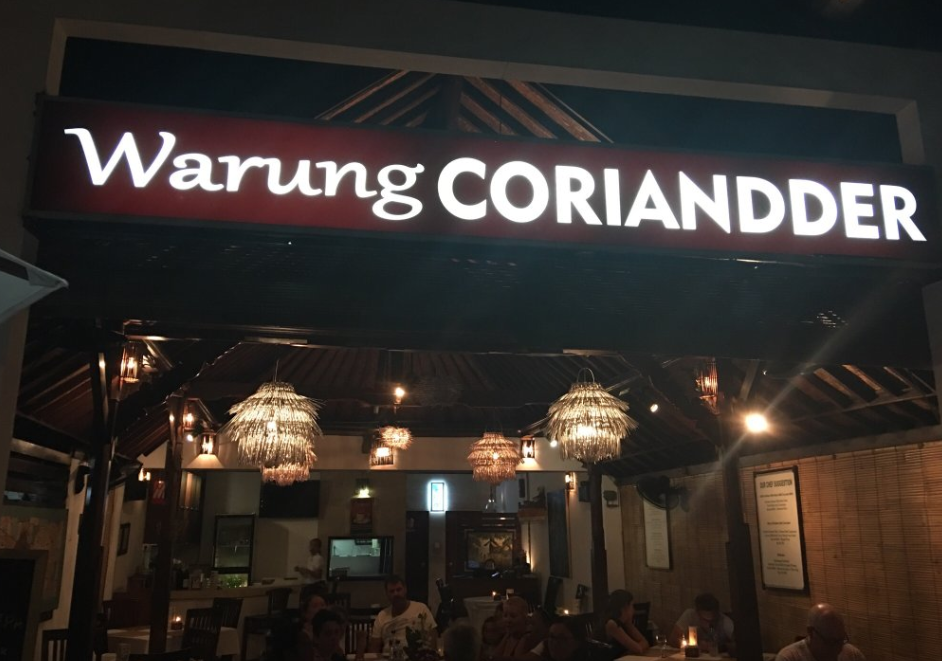 Coriander Restaurant and Coffee Shop